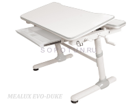 Парта Mealux EVO Duke (EVO-501) grey